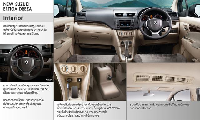 Nội thất của Suzuki Ertiga Dreza 2016.